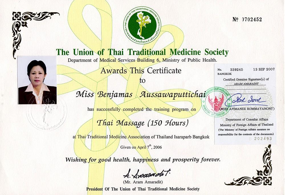 Thai Smile - Sami - Certyfikat