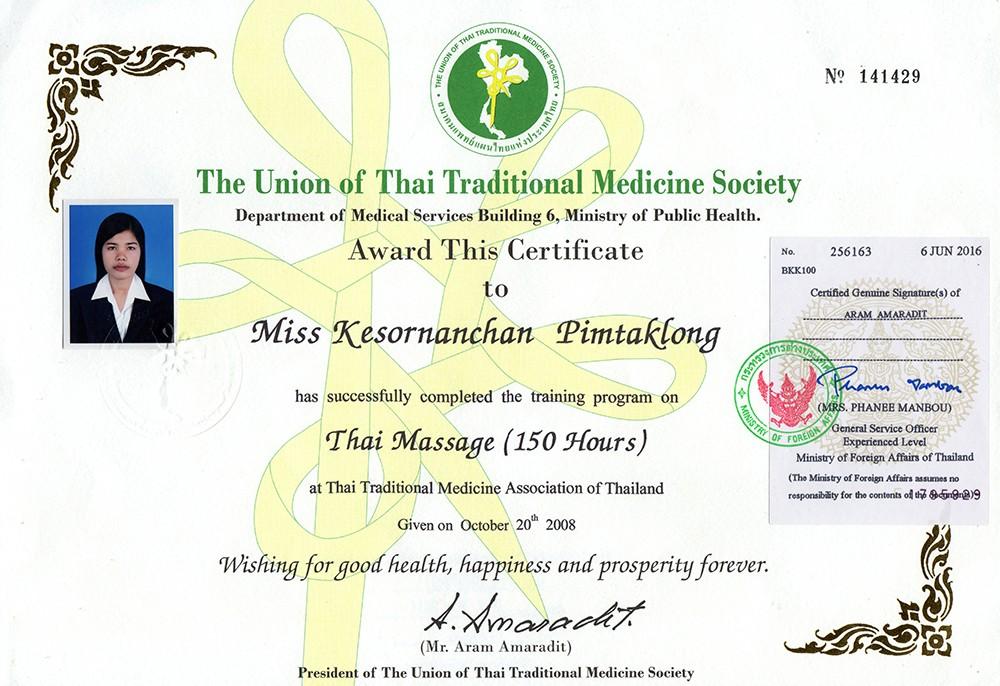 Thai Smile - Sonia - Certyfikat