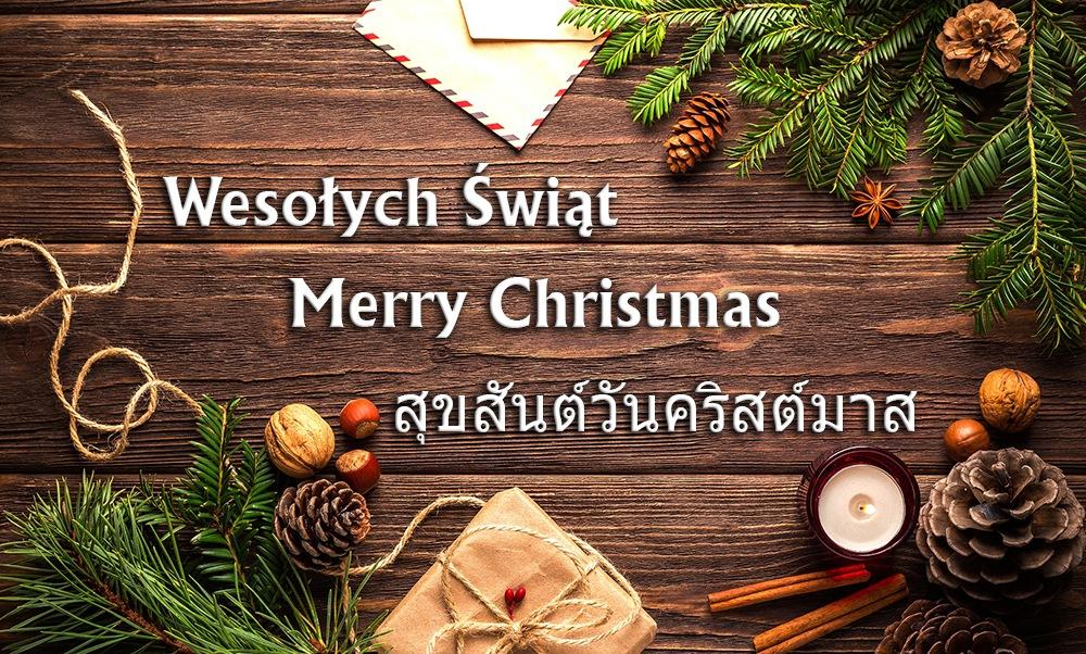 Thai Smile - Boże Narodzenie 2018